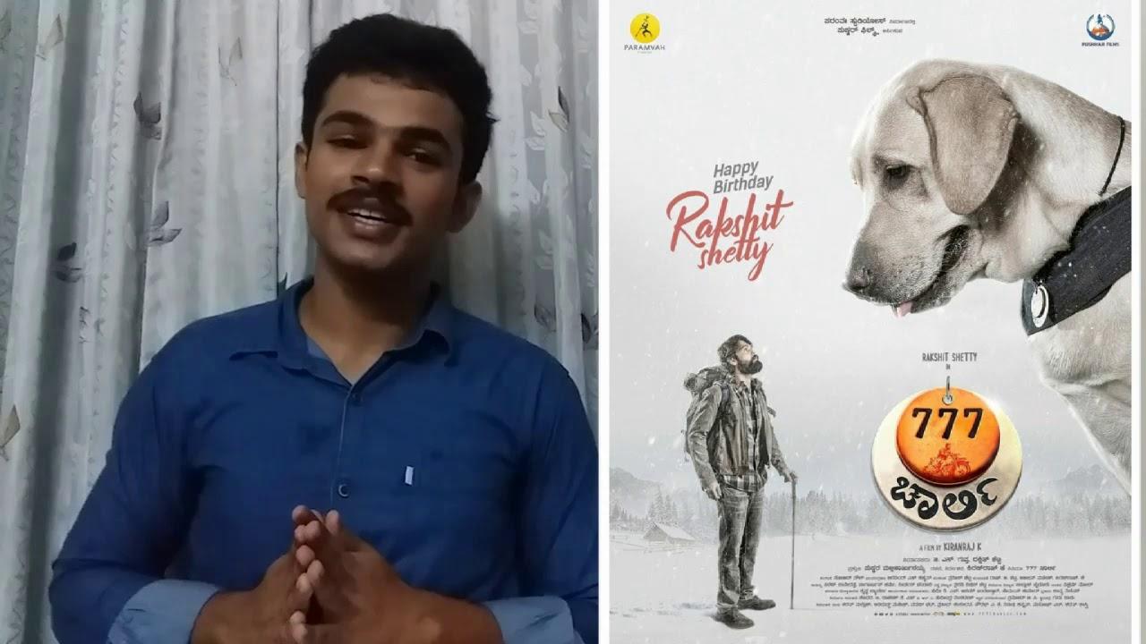 life of dharma- 777 Charlie Reaction  Raksith shetty  kiranraj K  Paramvah Studios Pushkar Flims