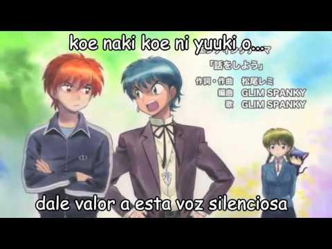 Kyoukai no Rinne 2nd season 2016 - Ending 1 Lyrics
