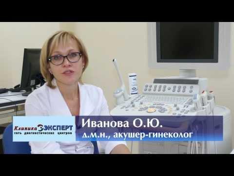 """Федеральная сеть медицинских центров """"Клиника эксперт"""" г. Курск"""