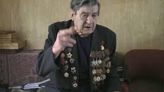 Ветеран Великой Отечественной войны Гончаров Василий Иванович