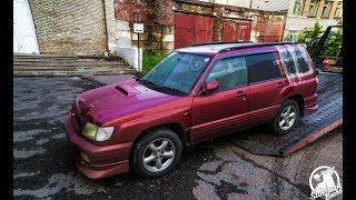 Гоняем на РАСПИЛЕ без пробега по России Subaru Forester