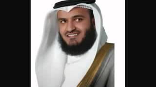 جزء تبارك  كامل - الشيخ مشاري العفاسي