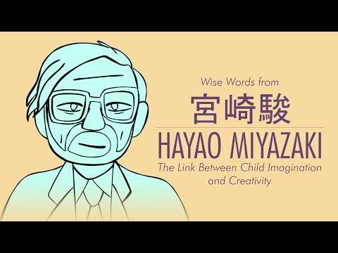 Hayao Miyazaki's Thoughts on Creativity & Imagination