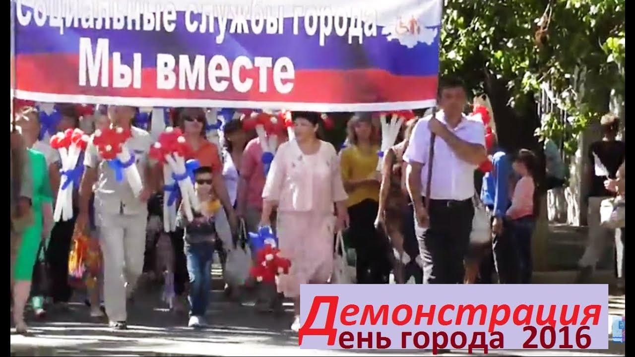 Каменск-шахтинский День Города 2016 Фото