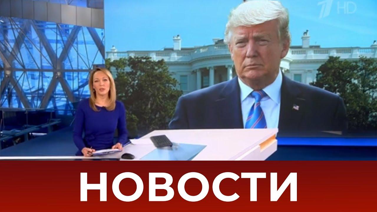 Выпуск новостей в 12:00 от 30.11.2020 MyTub.uz TAS-IX