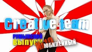 NEWSschool 10 Румынский