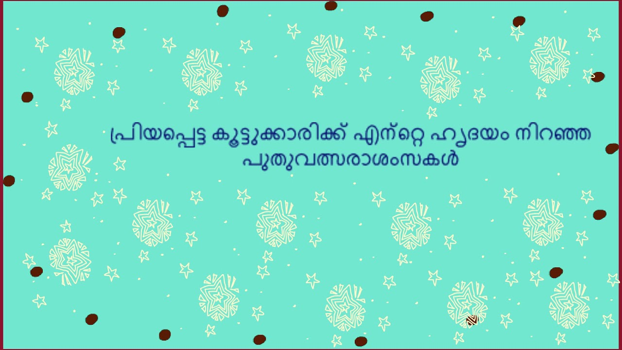 happy new year new year greetings 2018 malayalam