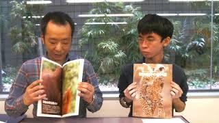 タイトル:動物撮影の教科書 出版社 :ラトルズ 担当 :杉山 司会:山本.