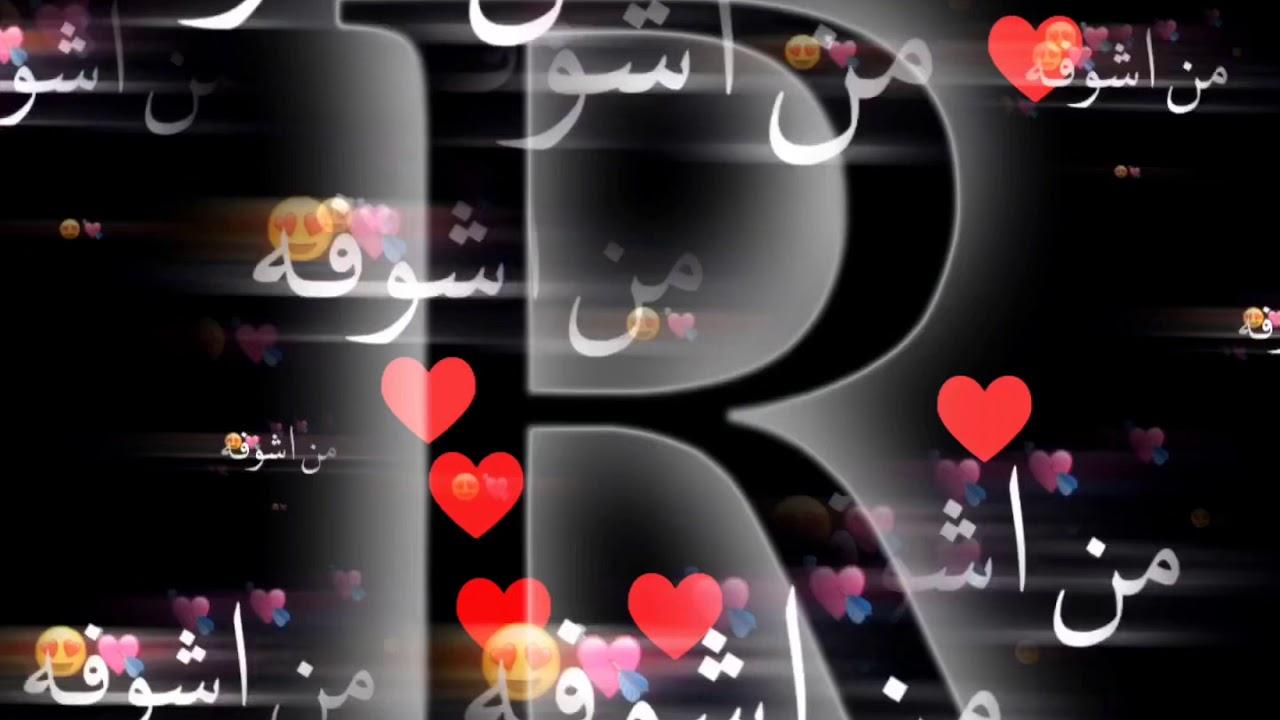 تصميم حرف R Youtube