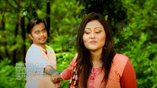 Akash Kemon – Yousuf Raju, Putul Video Download