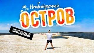 видео Семейное путешествие по острову Кос
