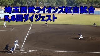 白組>5回、6回ピッチャー:小石博孝 <紅組>5回、6回ピッチャー:平井...