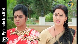 Seethamma Vakitlo Sirimalle Chettu | 7th August 2018 | Full Episode No 914 | ETV Telugu