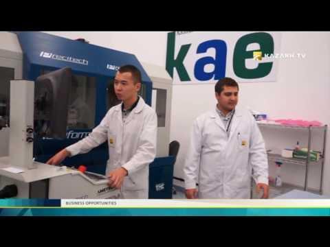 """""""Business opportunities"""" №4 (29.11.2016) - Kazakh TV"""