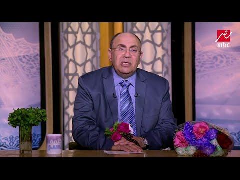 مبروك عطية يتحدث عن فضل حاسة السمع ويستشهد بآيات القرآن الكريم