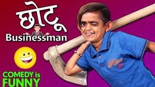 CHOTU Businessman Khandesh Comedy