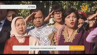 Посольство Индонезии в Астане празднует 73-летие независимости государства