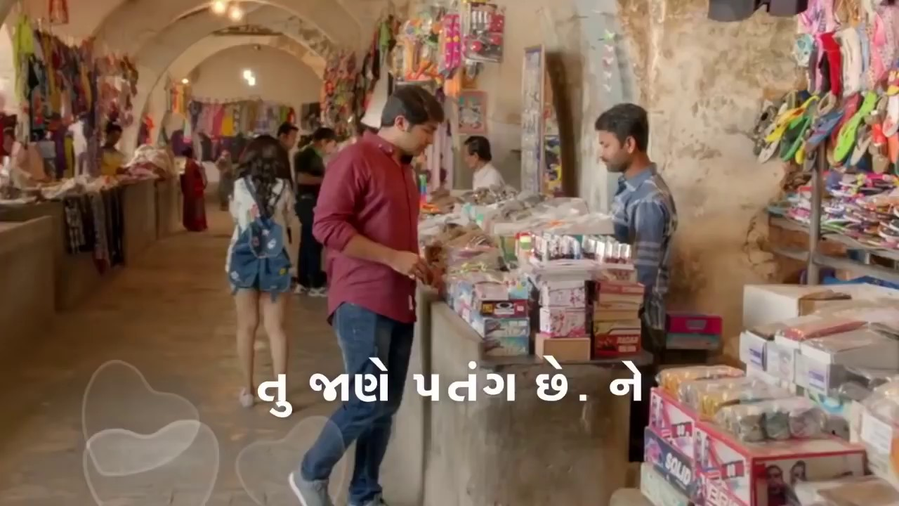 Lagi re lagi re tari dhun lagi whatsapp new status gujrati movie love ni  bhavai