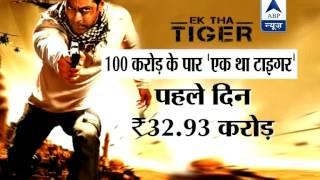 'Ek Tha Tiger' is Bollywood's fastest 100 crore grosser! 
