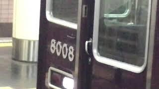 阪急8000系8F 特急 大阪梅田行き 新開地発車