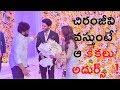 Chiranjeevi At Chay-Sam Marriage Reception   Naga Chaitanya - Samantha Reception   FilmiEvents
