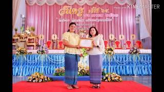 #รางวัลของครู/งานวันครูปี 2563 /#ครูดีศรีสามง่าม#รางวัลของครู