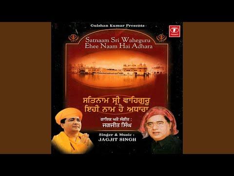 Satnam Shri Waheguru Ehee Naam Hai Adhara