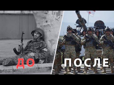 После Войны в Карабахе, Грузия начала перевооружение - боевой опыт Азербайджана дает результаты
