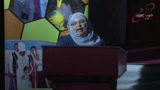 HOPE Qatar: What parents think of HOPE : Ms  Shabnam Abrar