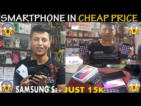 ORIGINAL SAMSUNG S9 PLUS JUST 14K | SMARTPHONE IN CHEAP PRICE | PURANI  GALI LAJ PAT RAI MARKET