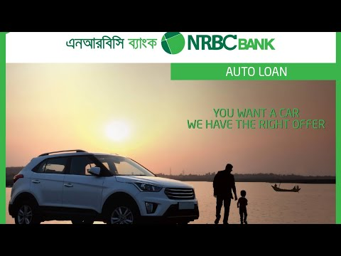 NRBC Bank Auto Loan Processing System