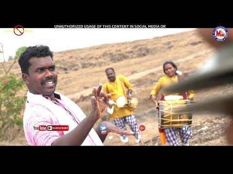 കാസറഗോഡിന്റെ സ്വന്തം മംഗലംകളിപ്പാട്ട് | Nadanpattu Malayalam Video Song | Folk Song