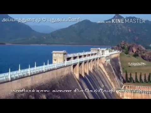 Incredible Tirunelveli  Travel and Tourism திருநெல்வேலி சுற்றுலா