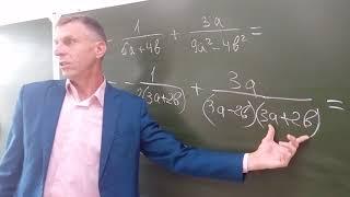 Дроби.Сложение и вычитание   алгебраических дробей с разными знаменателями .ОГЭ задание №21 8 класс