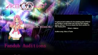 [Auditions OPEN] AKB0048 Fandub