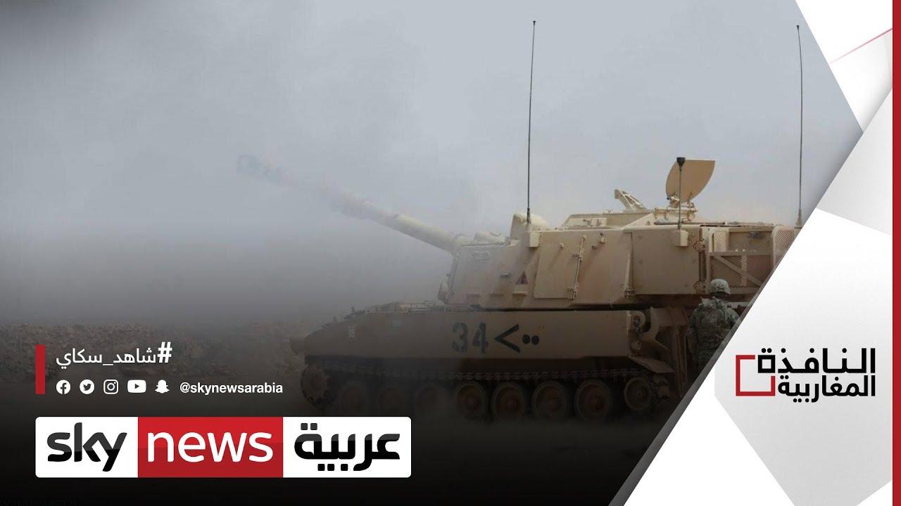 ختتام مناورات الأسد الإفريقي في جنوب المغرب | #النافذة_المغاربية  - نشر قبل 32 دقيقة