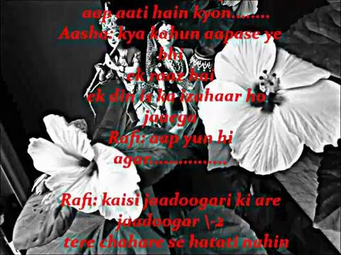 Aap Yun Hi Agar Humse Milte Rahe - English Translations ...