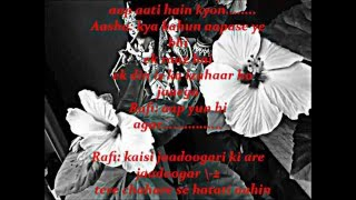 aap yunhi agar hum se milte rahe - KARAOKE and lyrics