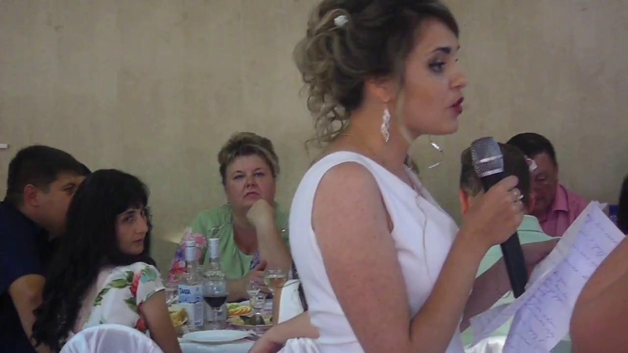 Поздравление на свадьбу от лучшей подруги невесты