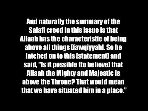 Where is Allah SWT?  | Sheikh Nasiruddin Al Albani رحمه الله