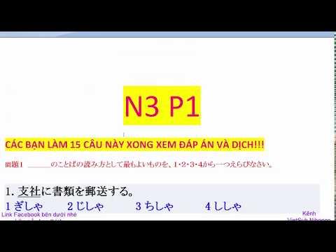 Luyện trắc nghiệm kanji N3 P1 15 câu mõi ngày Đáp án VietSub