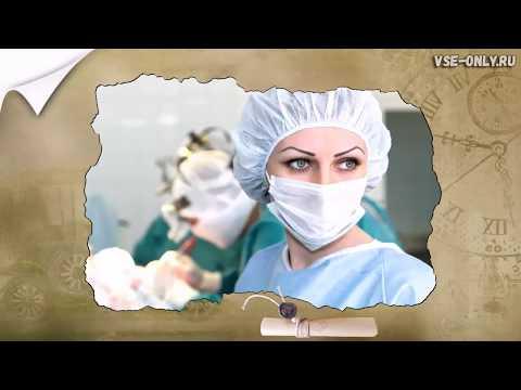 Красивое поздравление с Днем Медсестры! - Познавательные и прикольные видеоролики
