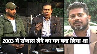 Exclusive: Kolkata Test 2001 की जीत की कहानी सुनिए Laxman & Harbhajan की ज़ुबानी । Vikrant Gupta