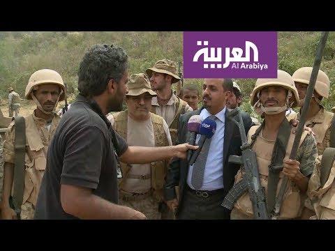 العربية تجول في جبهة الملاحيظ في صعدة  - نشر قبل 2 ساعة