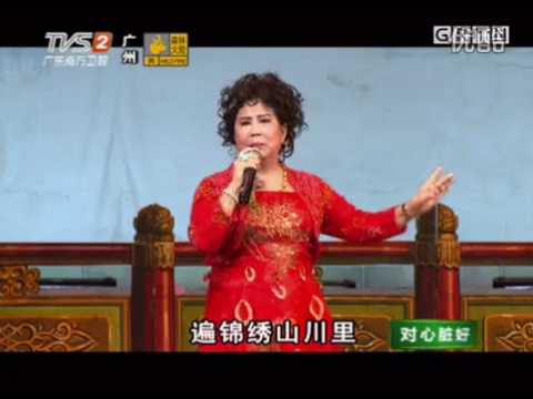 "Cantonese Opera Performances""Sun Tong Musical Society 2""新塘曲艺社曲艺晚会2"