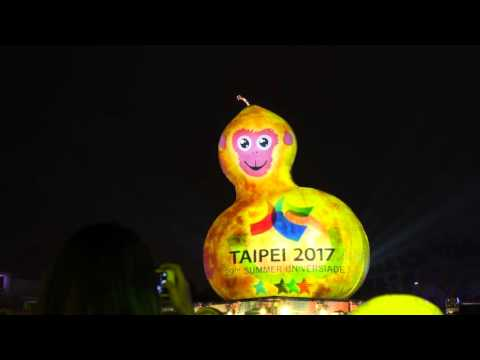 2016-02-20 Taipei Lantern Festival Main Light 台北燈會 福祿猴 1080P
