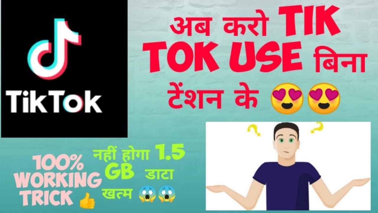 TikTok et WeChat seront bannies des stores d'apps ...  |Tiktok Developer Mode Pixel
