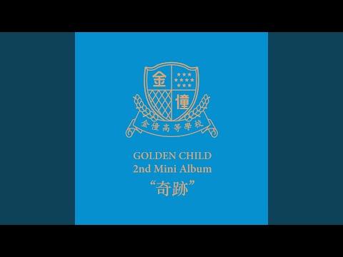 Youtube: All day / Golden Child