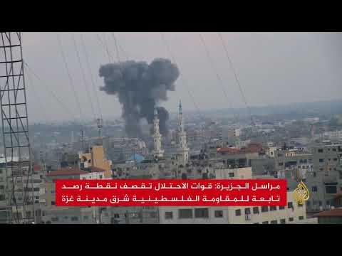 الاحتلال يقصف نقطة تابعة للمقاومة الفلسطينية بغزة  - نشر قبل 9 ساعة