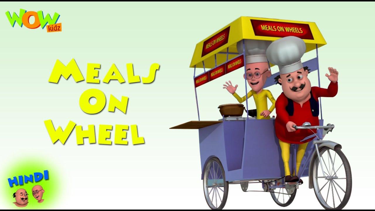 Meals On Wheels - Motu Patlu in Hindi - ENGLISH, SPANISH & FRENCH SUBTITLES! - 3D Animation Cart